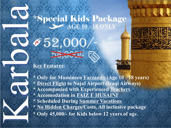 Karbala Kids Package